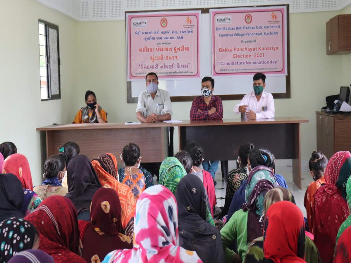 Balika Panchayat successfully held at Kunariya village in Gujarat | বালিকা পঞ্চায়েত সফলভাবে গুজরাটের কুনারিয়া গ্রামে অনুষ্ঠিত হল_40.1