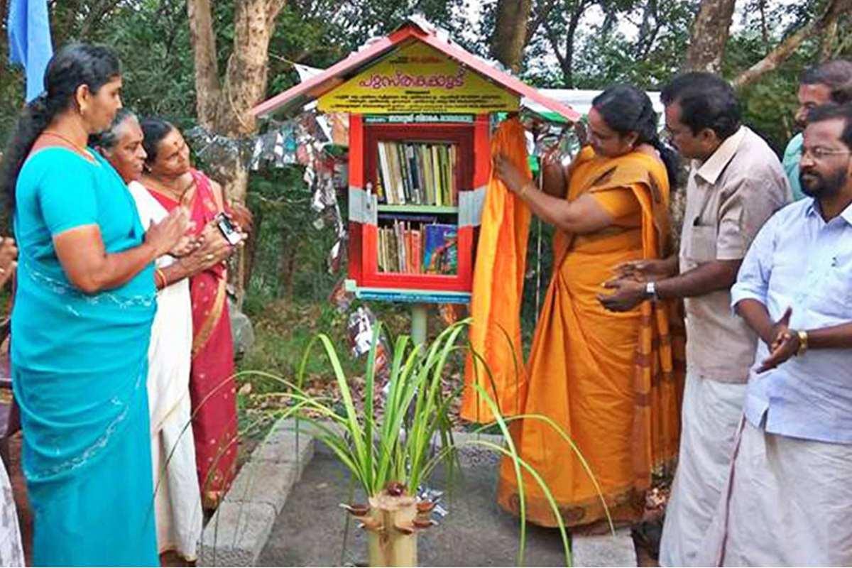 Perumkulam is Kerala's first 'Book Village'_40.1
