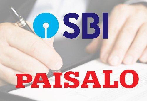 SBI selects Paisalo as its National Corporate Business Correspondent | एसबीआयने केली राष्ट्रीय कॉर्पोरेट व्यवसाय प्रतिनिधी म्हणून पैसालोची निवड_40.1