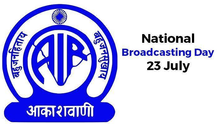 Daily Current Affairs In Marathi-23 July 2021 | महत्वपूर्ण दैनिक चालू घडामोडी-23 जुलै 2021_80.1