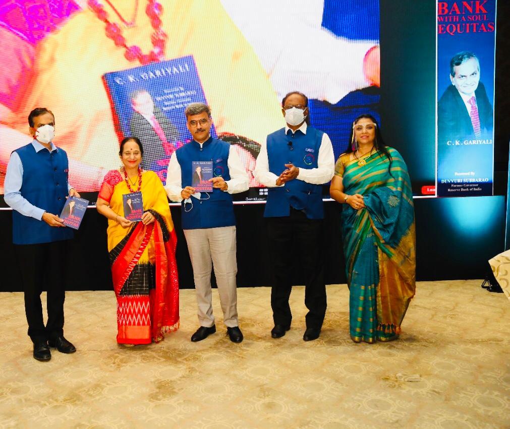 Daily Current Affairs In Marathi-23 July 2021 | महत्वपूर्ण दैनिक चालू घडामोडी-23 जुलै 2021_160.1