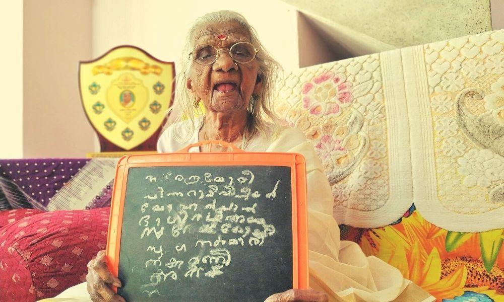 India's oldest student Bhageerathi Amma passes away at 107_40.1