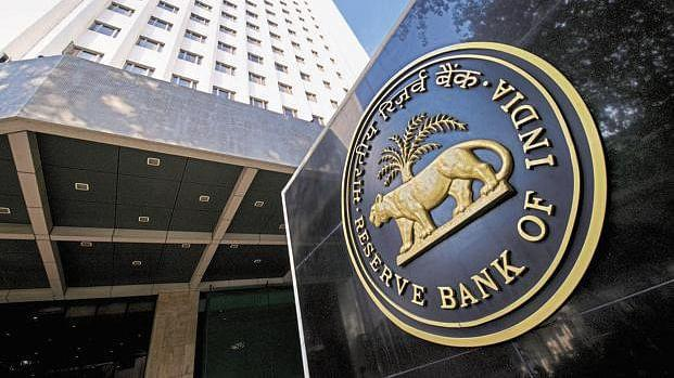 RBI allows loans up to Rs 5 cr to other banks' directors | RBI অন্য ব্যাংকগুলিকে 5 কোটি টাকা অবধি লোণ দেওয়ার অনুমতি দিয়েছে_40.1