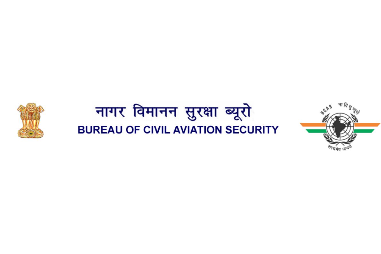 IPS officer Nasir Kamal appointed DG of Bureau of Civil Aviation Security_40.1