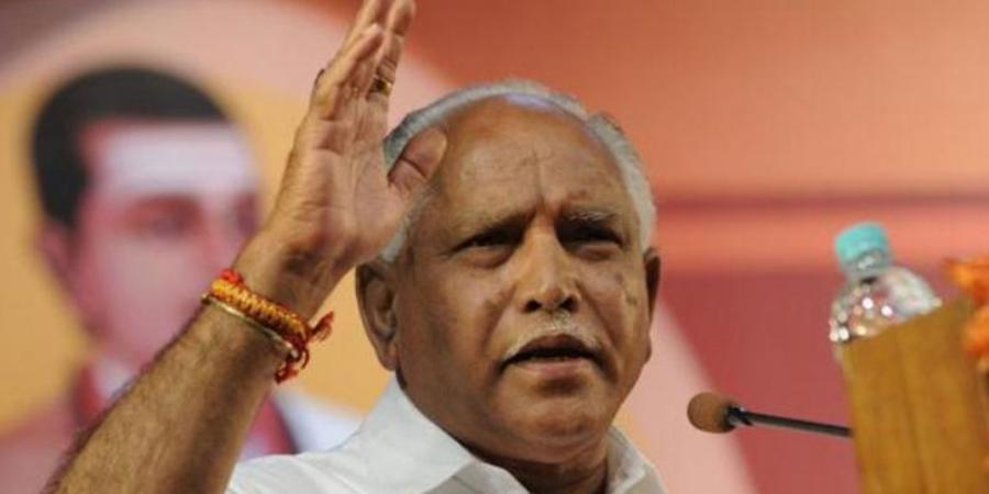 BS Yediyurappa Resigns as Chief Minister of Karnataka_40.1