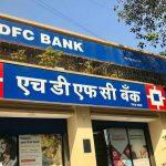 Banking Current Affairs 2021: Latest banking current affairs_480.1