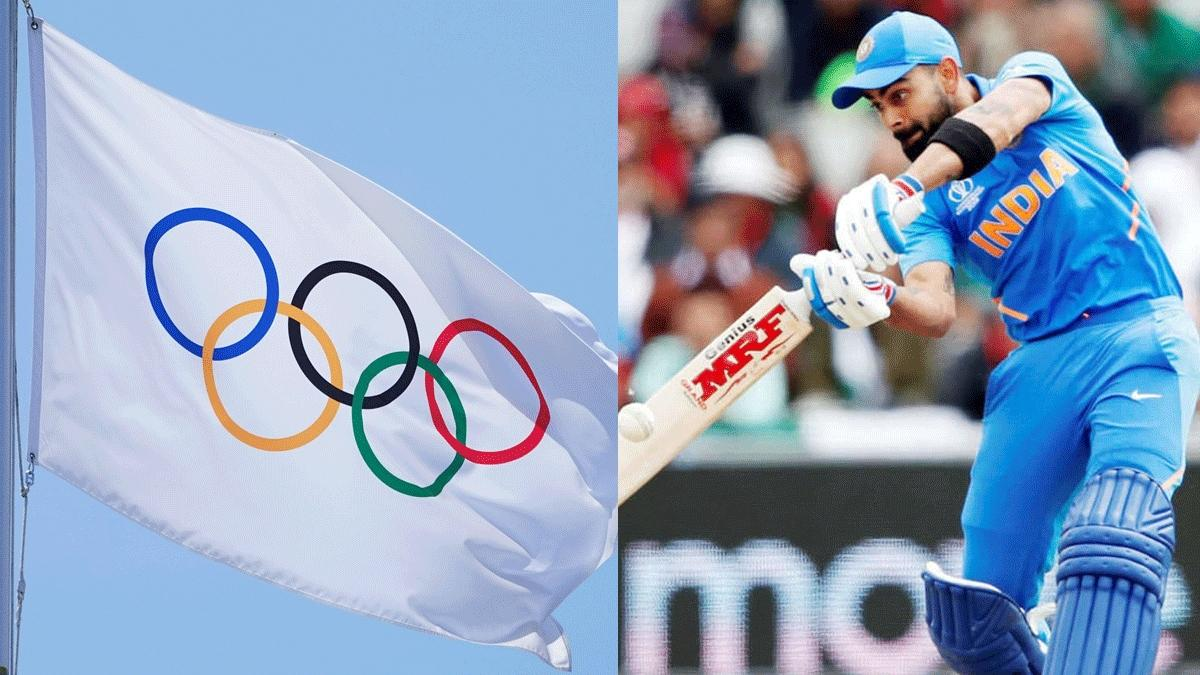 School Megamart 2021: ICC Campaign For Inclusion of Cricket in Olympics 2028