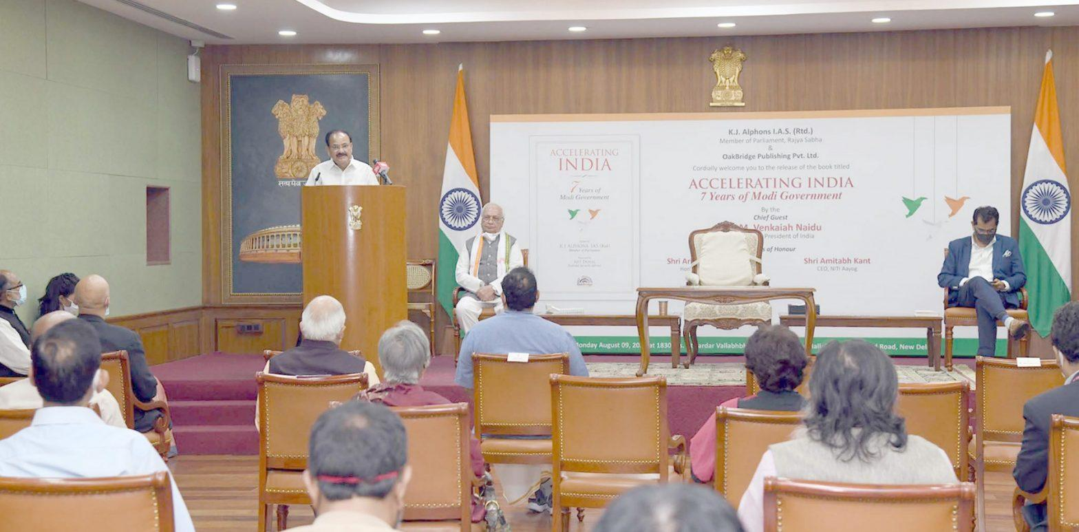 Vice President releases book 'Accelerating India: 7 Years of Modi Government'_40.1
