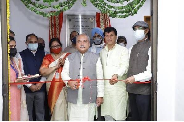 Narendra Singh Tomar inaugurates world's second-largest refurbished gene bank_40.1