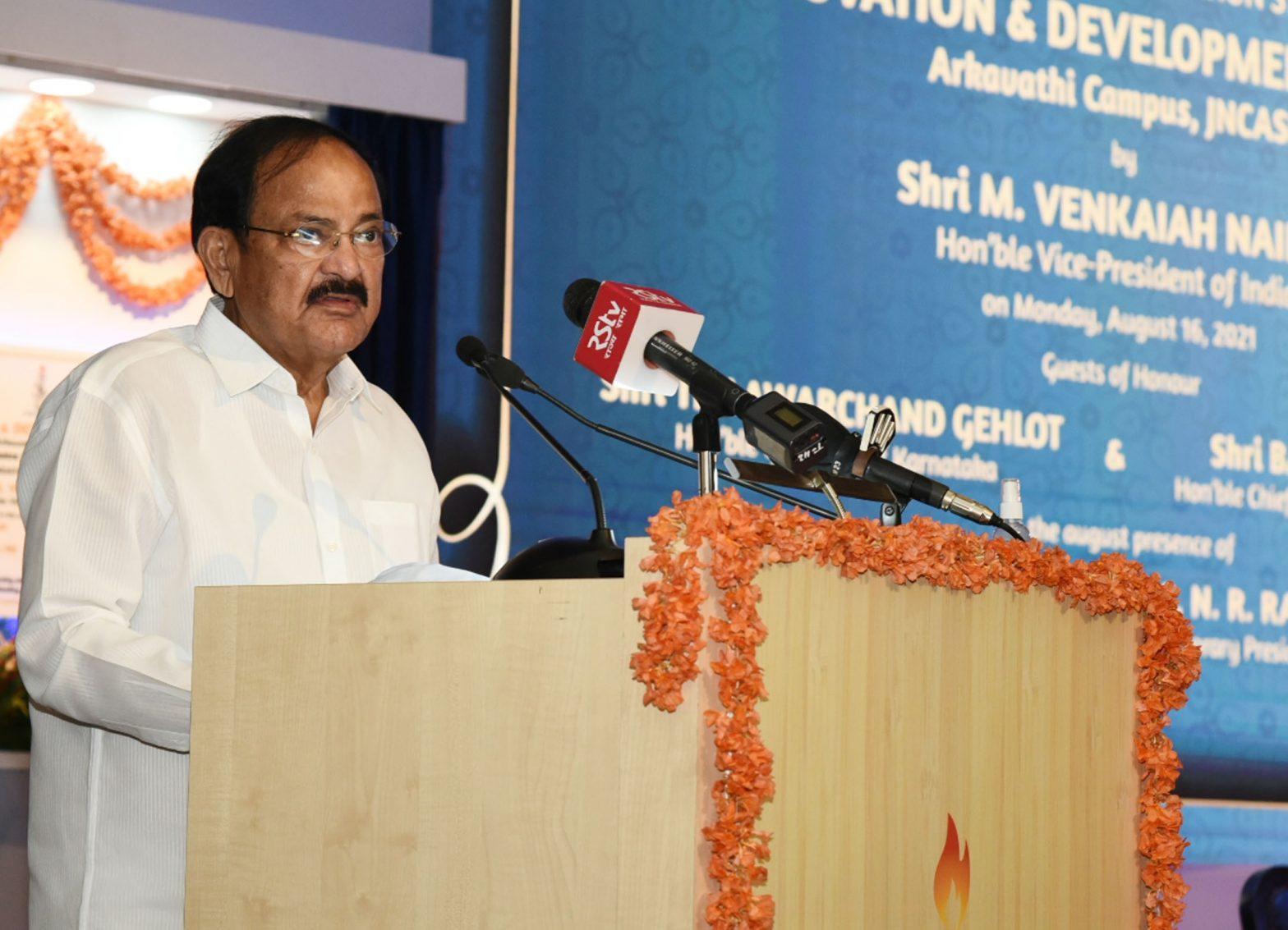 Venkaiah Naidu laid foundation stone of Innovation and Development Centre_40.1