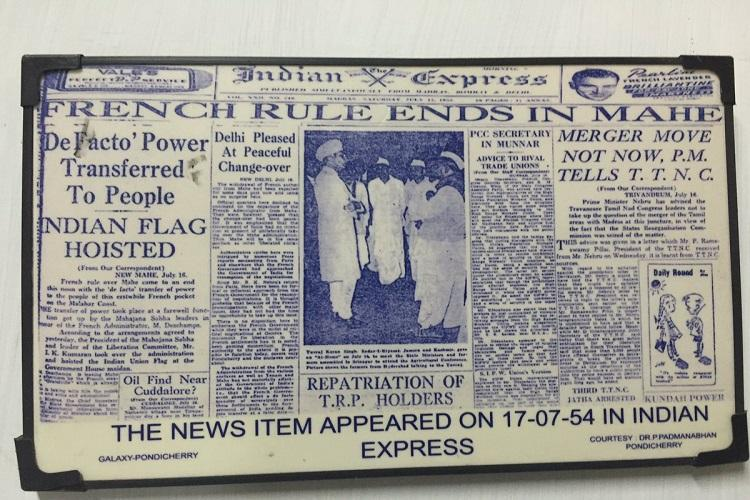 Puducherry celebrates its De Jure Transfer day_40.1