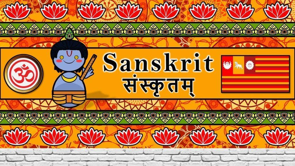 India Celebrates Sanskrit Week 2021 From August 19 To 25_40.1