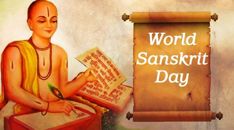 World Sanskrit Day 2021: 22 August_40.1