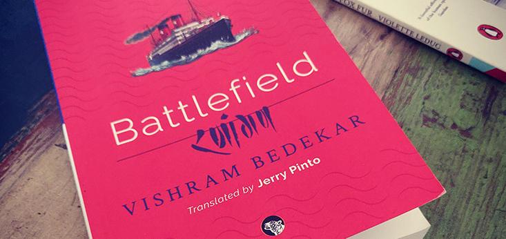 A book titled 'Battlefield' authored by Vishram Bedekar_40.1