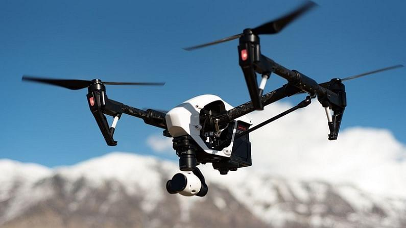 Govt replaces Unmanned Aircraft Systems Rules 2021_40.1