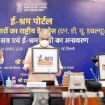 Current Affairs of India 2021: National Current Affairs Updates_310.1