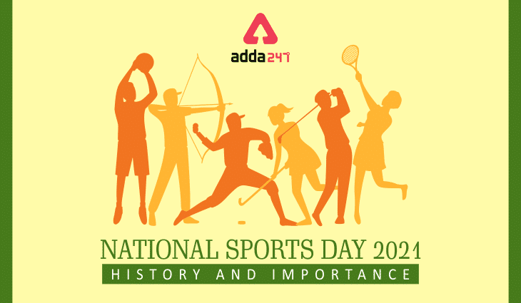 National Sports Day: 29 August_40.1