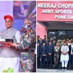 Current Affairs of India 2021: National Current Affairs Updates_290.1