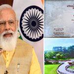 Current Affairs of India 2021: National Current Affairs Updates_280.1