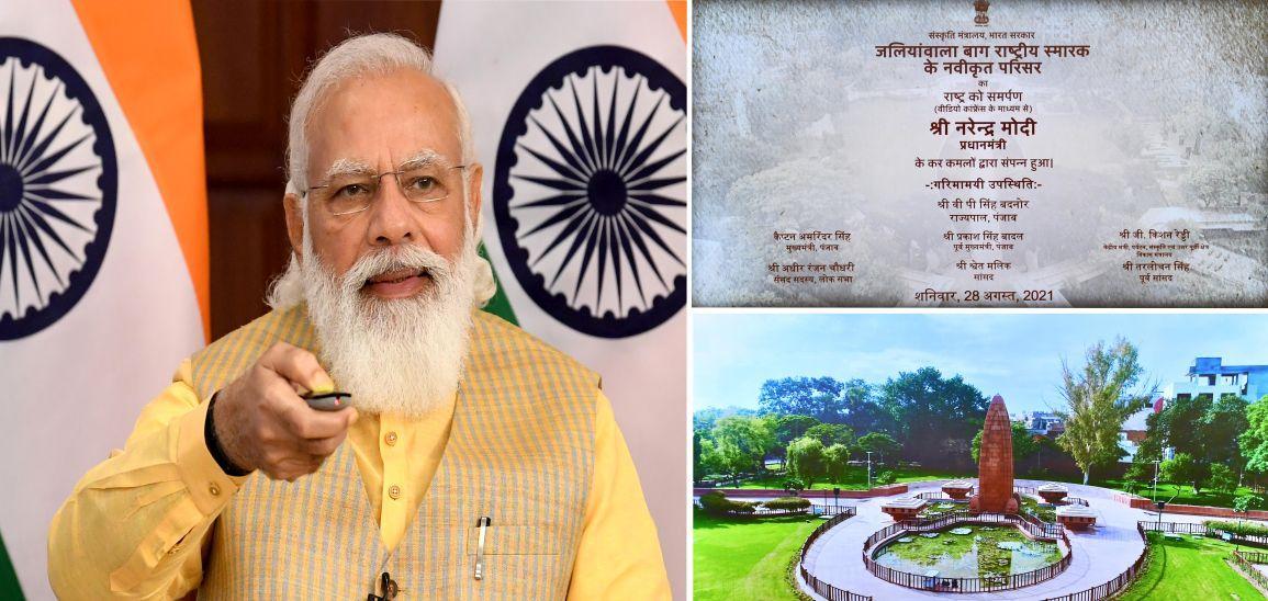PM Modi dedicates renovated complex of Jallianwala Bagh Smarak_40.1