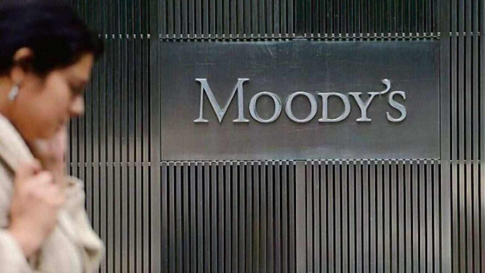 Moody's Retains India's GDP growth forecast to 9.6% for CY2021_40.1