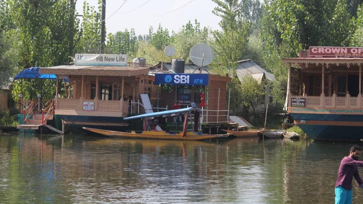 SBI opened a floating ATM on Dal Lake in J&K's Srinagar_40.1