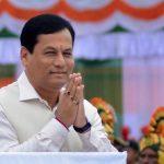 Current Affairs of India 2021: National Current Affairs Updates_270.1