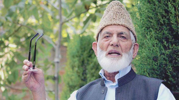 Veteran Hurriyat leader Syed Ali Geelani passes away_40.1