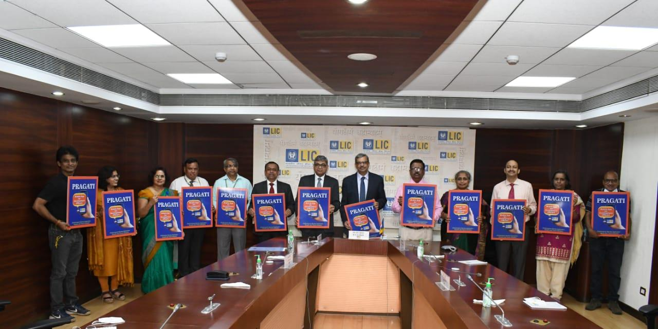 LIC Launches Mobile App 'PRAGATI' for Development Officers_40.1