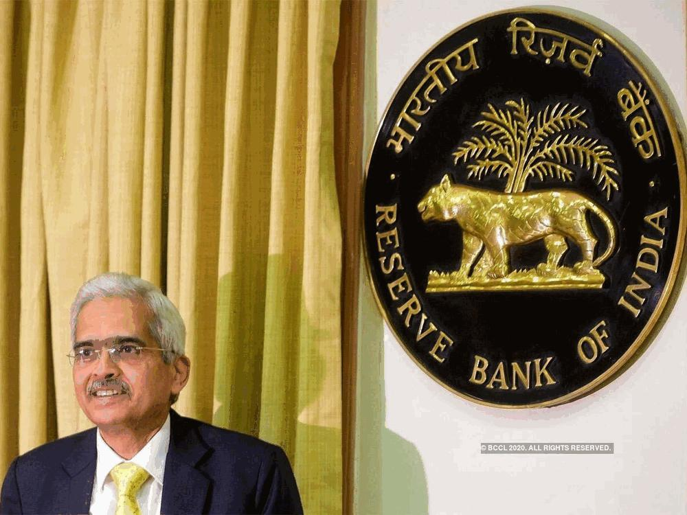 RBI sets WMA Limit for Central Government for at Rs. 50,000 crore_40.1