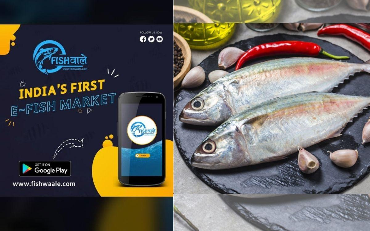 India's first e-fish market App Fishwaale launched in Assam_40.1