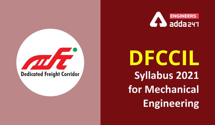 DFCCIL Syllabus 2021 Mechanical Engineering . DFCCIL Recruitment 2021