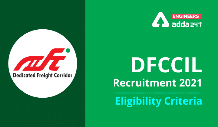 DFCCIL Recruitment 2021. DFCCIL Eligibility Criteria for Executive.