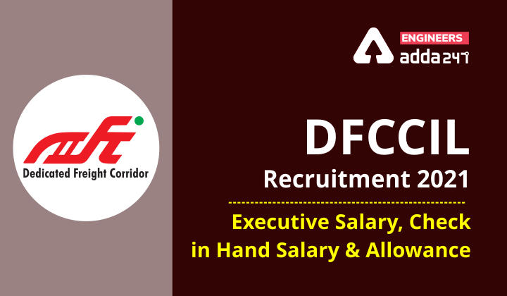 DFCCIL Recruitment 2021. DFCCIL Apply Online