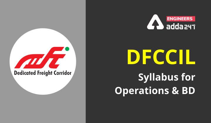 DFCCIL Syllabus