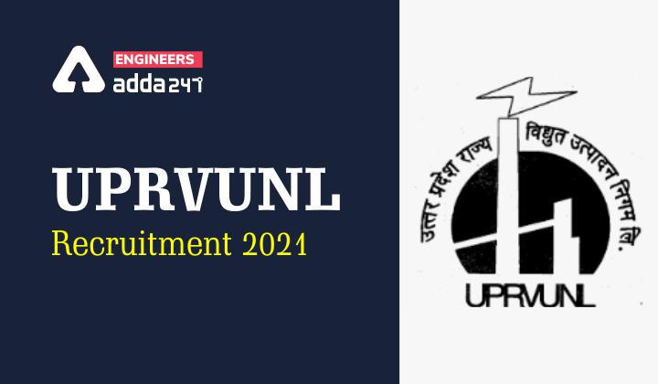 UPRVUNL JE Recruitment 2021