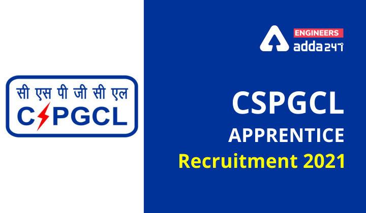 CSPGCL apprentice recruitment 2021