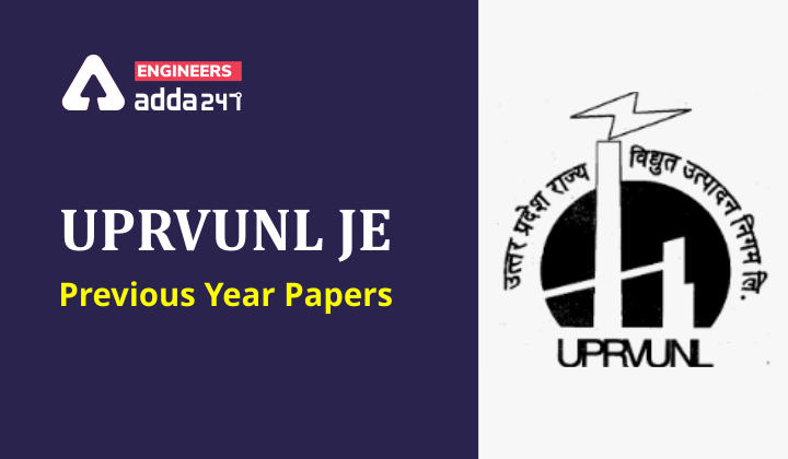 UPRVUNL JE Previous Year Papers