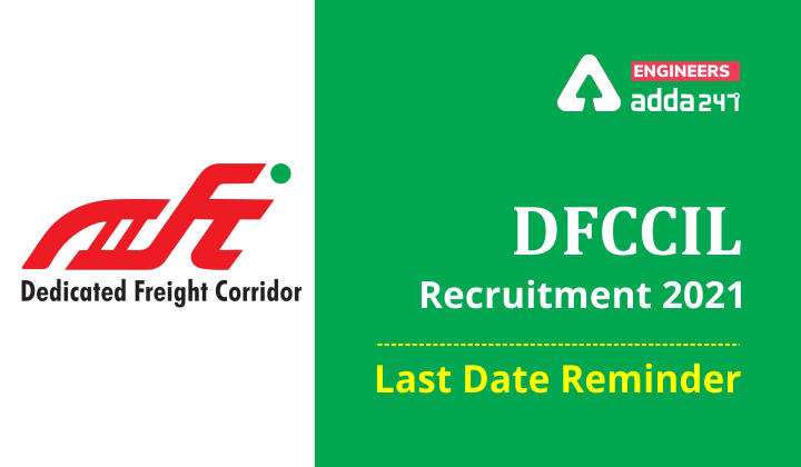 DFCCIL Recruitment 2021