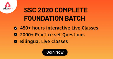 SSC CGL Foundation