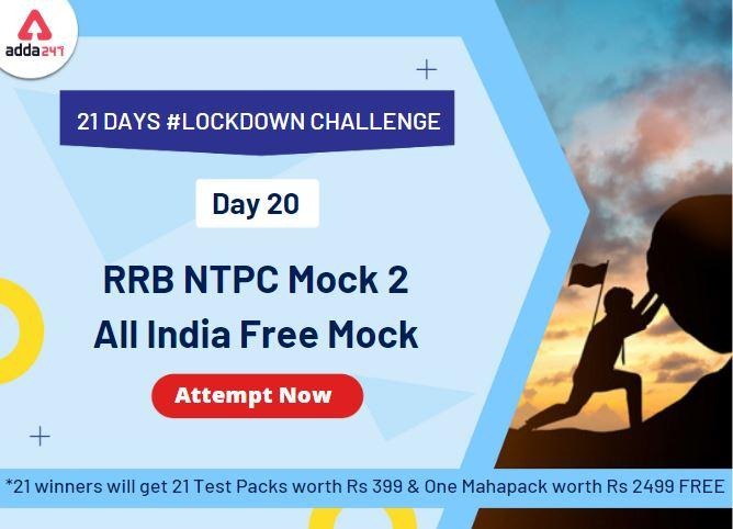 21 Days | 21 Free All India Mocks Challenge- Attempt RRB NTPC Mock : LIVE Now |_20.1
